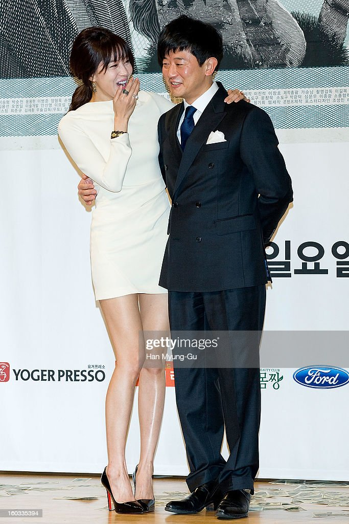 South Korean actors Oh Yoon-Ah and Park Sang-Min attend the SBS Drama 'Incarnation Of Money' Press Conference at SBS on January 29, 2013 in Seoul, South Korea. The movie will open on February 02 in South Korea.