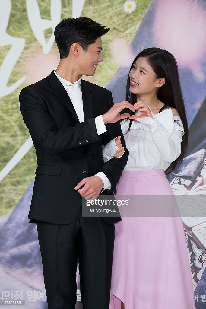 South Korean actors Park Bo-Gum and Kim Yoo-Jung (Kim You-Jung) attend the press conference for KBS Drama 'Moonlight Drawn By Clouds' on August 18, 2016 in Seoul, South Korea. The drama will open on August 22, in South Korea.