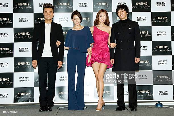 South Korean actors Park JinYoung and GaHee and Choi YeoJin and Kim JungTae attends during a press conference to promote KBS TV drama Dream High2 at...