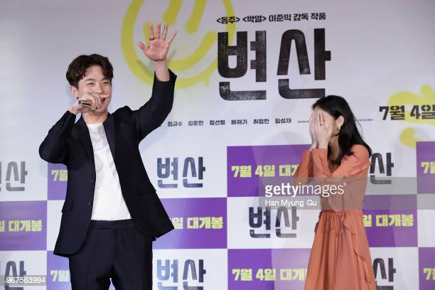 South Korean actors Park JungMin and Kim GoEun attend the press conference for 'Sunset In My Hometown' on June 4 2018 in Seoul South KoreaThe film...