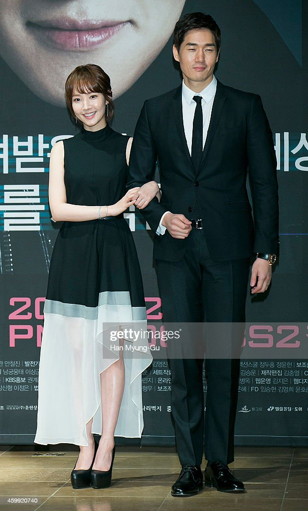 "KBS Drama ""Healer"" Press Conference In Seoul"