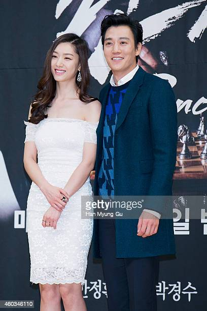 South Korean actors Seo JiHae and Kim RaeWon attend the press conference of SBS Drama 'Punch' at SBS on December 11 2014 in Seoul South Korea The...