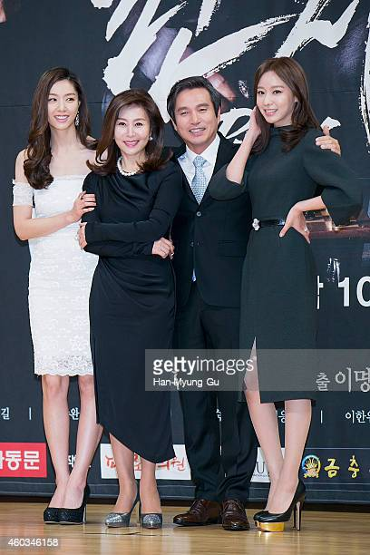 South Korean actors Seo JiHae Choi MyoungGil Cho JaeHyun and Kim AJoong attend the press conference of SBS Drama 'Punch' at SBS on December 11 2014...