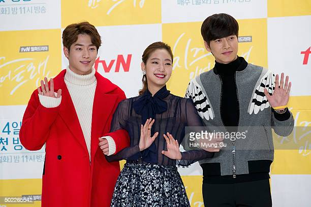 South Korean actors Seo KangJoon Kim GoEun and Park HaeJin attend the press conference for tvN Drama 'Cheese In The Trap' on December 22 2015 in...