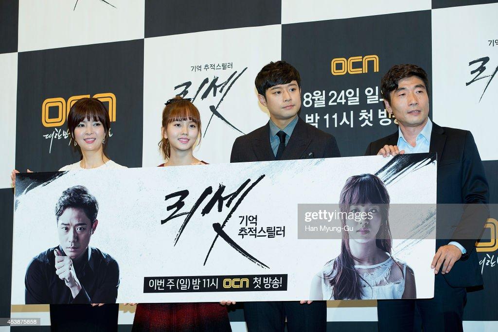 "OCN Drama ""Reset"" Press Conference In Seoul"