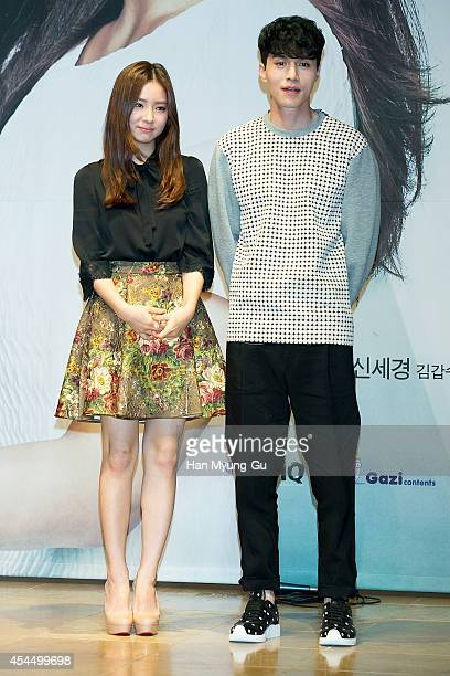 South Korean actors Shin SeGyeong and Lee DongWook attend the press conference for the KBS Drama 'Iron Man' at Raum on September 2 2014 in Seoul...