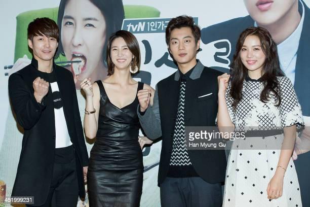 South Korean actors Sim HyungTak Lee SooKyung Yoon DuJun of South Korean boy band Beast and Yoon SoHee attend tvN Drama 'Let's Eat' press conference...