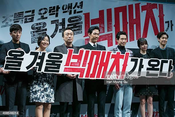 South Korean actors Son HoJoon Ra MiRan Lee SungMin Lee JungJae Shin HaKyun BoA Kwon and Choi WooShik attend the press conference for Big Match at...