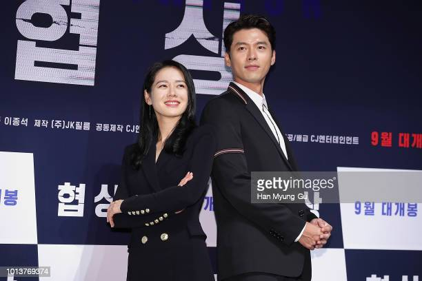 South Korean actors Son Ye-Jin and Hyun Bin attend the press conference for 'The Negotiation' at CGV on August 9, 2018 in Seoul, South Korea.