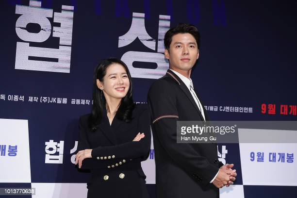South Korean actors Son YeJin and Hyun Bin attend the press conference for 'The Negotiation' at CGV on August 9 2018 in Seoul South Korea