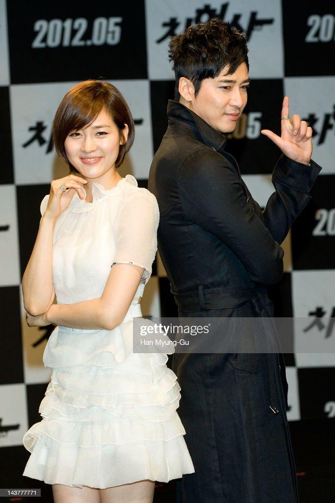 Kang ji hwan park si yeon dating apps