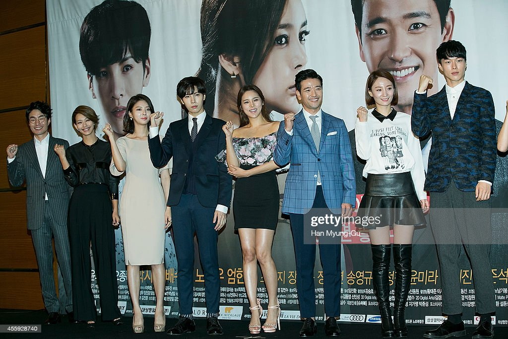 "TV Chosun Drama ""Love And Marriage"" Press Conference In Seoul"