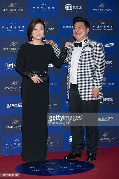 South Korean actors Yoon JungSoo and Kim Sook attend the 52th Paeksang Arts Awards on June 3 2016 in Seoul South Korea