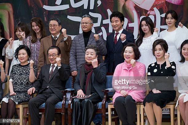 South Korean actors Yoon SoY Nam GyuRi Seo JiHae Lee SoonJae Shin SoYul Wang JiHye Jo HanSun Jung HaeIn Yoon SoY Yun SoY Kim HaeSook Hong YoSub and...