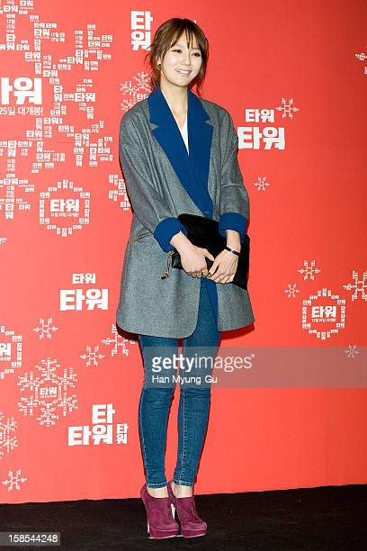 South Korean actress Ahn HyeKyung attends the 'Tower' VIP Screening at CGV on December 18 2012 in Seoul South Korea The film will open on December 25...