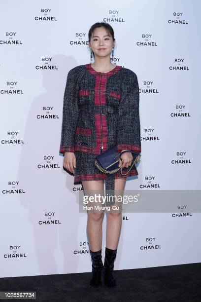 South Korean actress Ahn SoHee attends the CHANEL Boy De Chanel Launch Party on August 30 2018 in Seoul South Korea