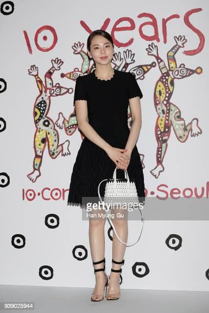 South Korean actress Ahn SoHee attends the photocall for '10 Corso Como' Seoul on March 27 2018 in Seoul South Korea