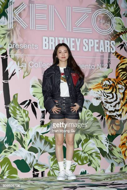 South Korean actress Ahn SoHee attends the photocall for 'KENZO' Cheongdam Flagship Store Opening on March 28 2018 in Seoul South Korea