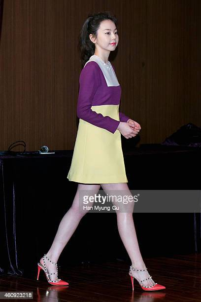 South Korean actress Ahn SoHee attends the press conference for tvN Drama Heart To Heart at 63 Building on December 30 2014 in Seoul South Korea The...
