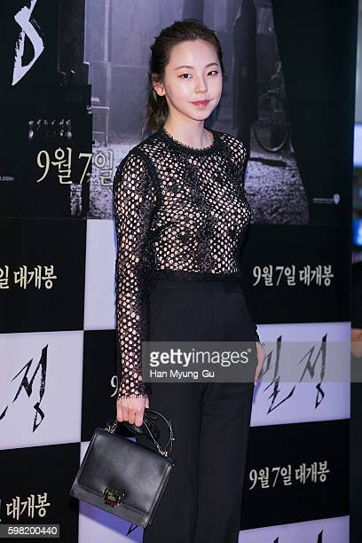 South Korean actress Ahn SoHee attends the VIP screening for 'The Age Of Shadows' on August 31 2016 in Seoul South Korea