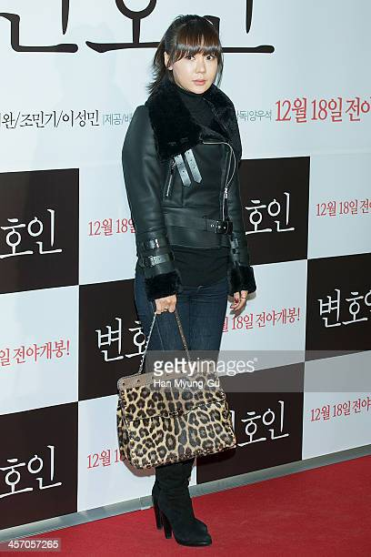 South Korean actress Ahn SunYoung attends The Attorney VIP screening at COEX Mega Box on December 11 2013 in Seoul South Korea