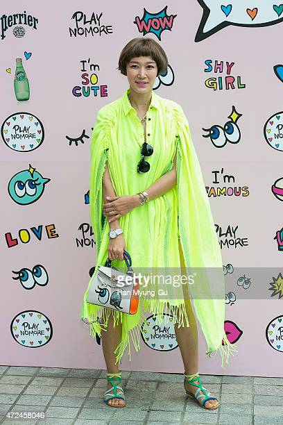 South Korean actress and model Byun JungSu attends the photocall for 'PlayNoMore' PopUp Store at the Beaker on May 7 2015 in Seoul South Korea