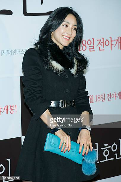 South Korean actress and singer Bada attends The Attorney VIP screening at COEX Mega Box on December 11 2013 in Seoul South Korea