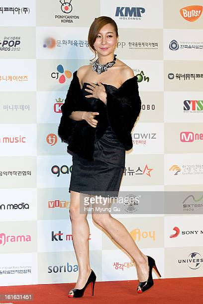 South Korean actress and singer Kim JiHyun attends during the 2nd Gaon Chart KPOP Awards at Olympic Hall on February 13 2013 in Seoul South Korea