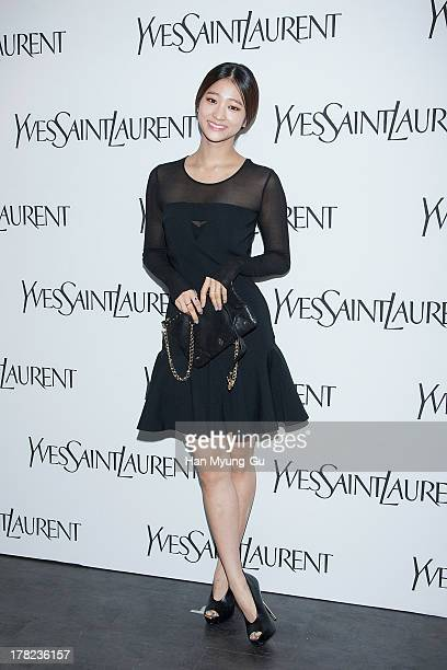 South Korean actress Bae NuRi attends during the 'Forever Youth Liberator' launch party hosted by Yves Saint Laurent Skin Care at the Cais Gallery on...