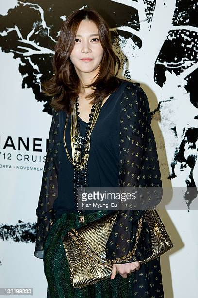 South Korean actress Cha YeRyun arrives for the 2011/12 Cruse Collection by Chanel at AXKorea on November 10 2011 in Seoul South Korea Models...