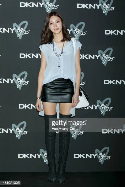 South Korean actress Cha YeRyun attends DKNY 25th Anniversary Party at Walkerhill Hotel on March 27 2014 in Seoul South Korea