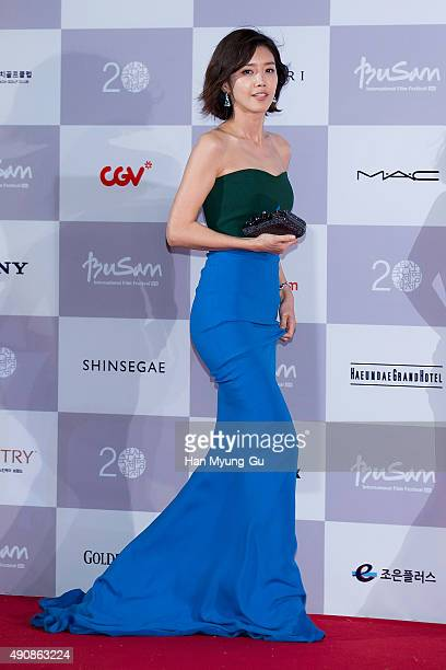 South Korean actress Chae JungAn attends the opening ceremony of the 20th Busan International Film Festival on October 1 2015 in Busan South Korea...