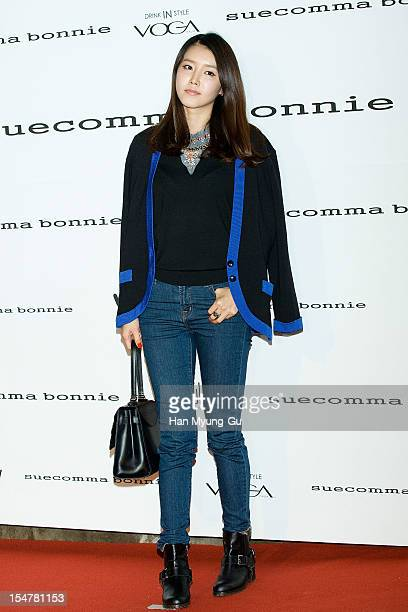 South Korean actress Chae JungAn attends the promotional event of 'Suecomma Bonnie' 2013 S/S Presentation on October 25 2012 in Seoul South Korea