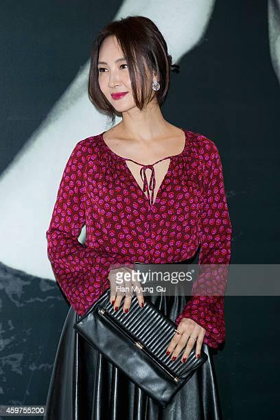 South Korean actress Chae SiRa attends the Audrey Hepburn Exhibition 'Beauty Beyond Beauty' at DDP on November 28 2014 in Seoul South Korea