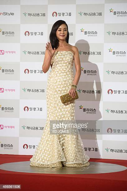 South Korean actress Cho MinSoo arrives on the red carpet of the 51st annual Daejong Film Awards in Seoul on November 21 2014 AFP PHOTO / Ed Jones