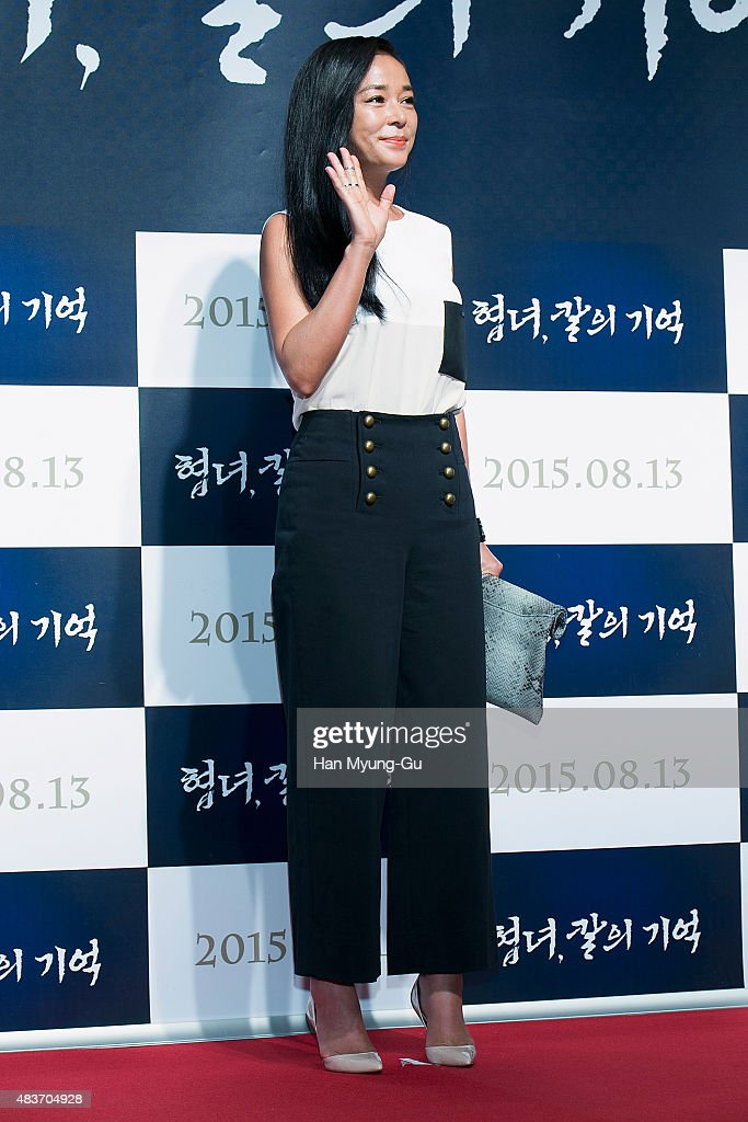 """Memories Of The Sword"" VIP Screening In Seoul"
