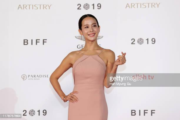 South Korean actress Cho YeoJeong arrives at the opening ceremony of the 24th Busan International Film Festival on October 03 2019 in Busan South...