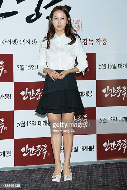 South Korean actress Cho YeoJeong attends the Obsessed press screening at the CGV on May 7 2014 in Seoul South Korea The film will open on May 15 in...