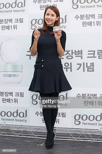 South Korean actress Cho YeoJeong attends the photocall for 'Goodal' Beauty Class on October 13 2015 in Seoul South Korea