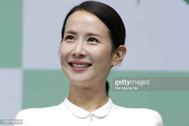 South Korean actress Cho YeoJeong attends the press conference on February 19 2020 in Seoul South Korea The cast and crew held a press conference...