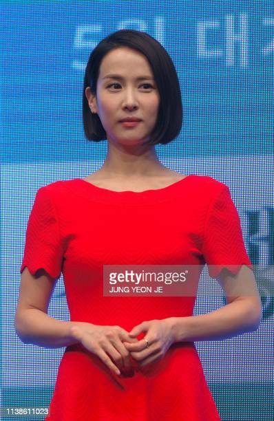 South Korean actress Cho Yeojeong poses for a photo call during a press conference for her film Parasite in Seoul on April 22 2019 The film was...