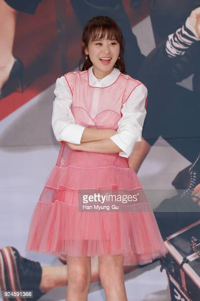 South Korean actress Choi GangHee aka Choi KangHee attends the press conference for KBS Drama 'Queen of Mystery 2' on February 26 2018 in Seoul South...