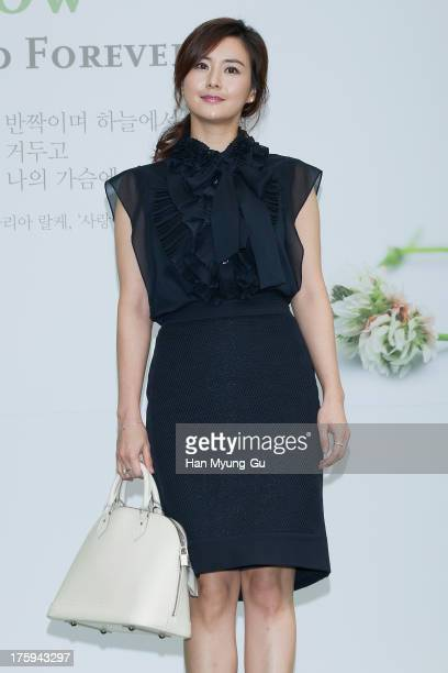 South Korean actress Choi Jung-Yoon arrives for wedding ceremony of Lee Byung-Hun and Rhee Min-Jung at the Hyatt Hotel on August 10, 2013 in Seoul,...