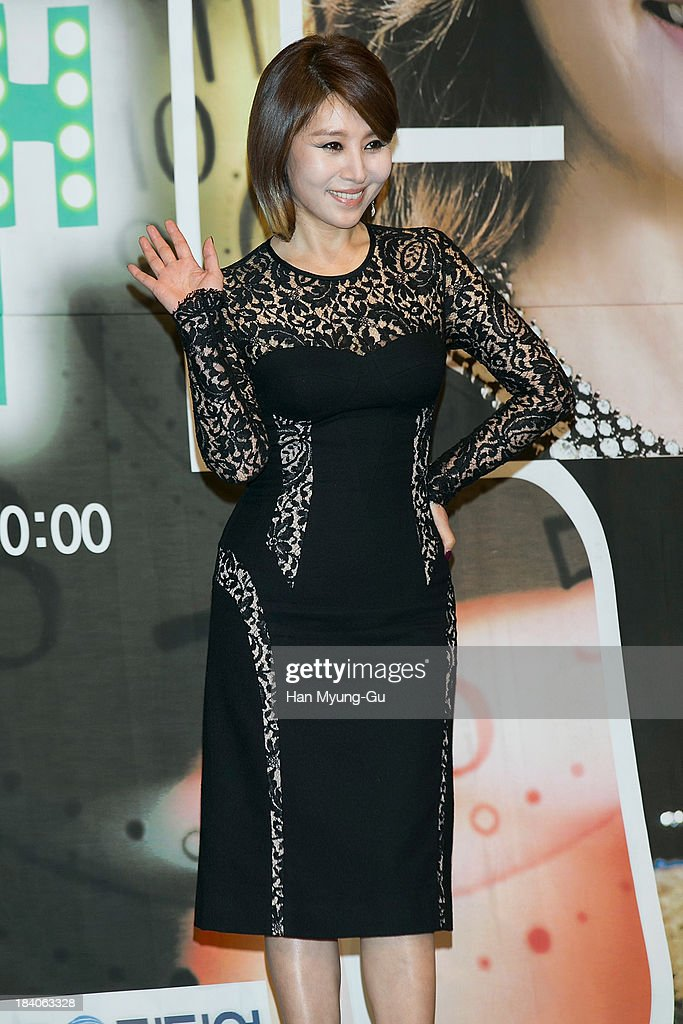 South Korean actress Choi Myoung-Gil attends KBS Drama 'The Choice Of The Future' Press Conference on October 10, 2013 in Seoul, South Korea. The drama will open on October 14, in South Korea.