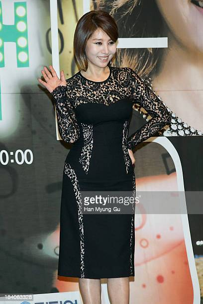 """South Korean actress Choi Myoung-Gil attends KBS Drama """"The Choice Of The Future"""" Press Conference on October 10, 2013 in Seoul, South Korea. The..."""