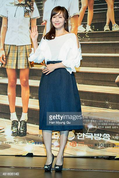 South Korean actress Choi SooRin attends the press conference for KBS Drama 'Hi School Love On' on July 7 2014 in Seoul South Korea The drama will...