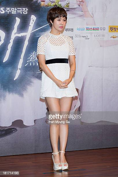 South Korean actress Choi YunYoung attends SBS Drama 'Hot Love' press conference at 63 building on September 23 2013 in Seoul South Korea The drama...