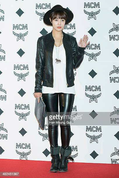 South Korean actress Choi Yun-Young attends the MCM S/S 2014 Seoul Fashion Show at Lotte Hotel on November 26, 2013 in Seoul, South Korea.