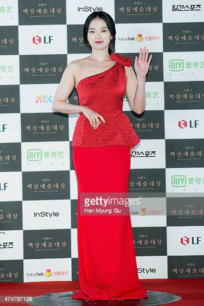 South Korean actress Chun WooHee attends the 51st Baeksang Arts Awards on May 26 2015 in Seoul South Korea
