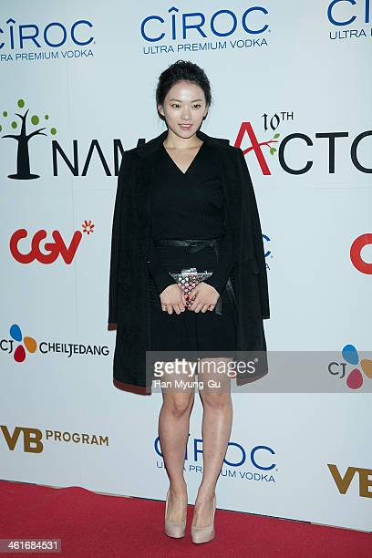 South Korean actress Chun WooHee attends the Namoo Actors 10th Anniversary Party on January 10 2014 in Seoul South Korea